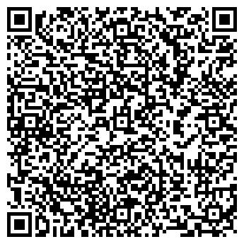 QR-код с контактной информацией организации ИМ. 62-Й АРМИИ СОВХОЗ