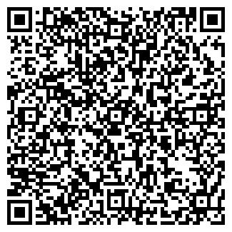 QR-код с контактной информацией организации САМОФАЛОВСКОЕ, ТОО