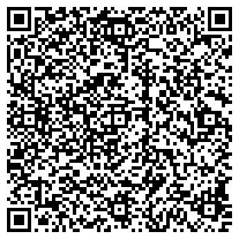 QR-код с контактной информацией организации ГЕСТИЯ
