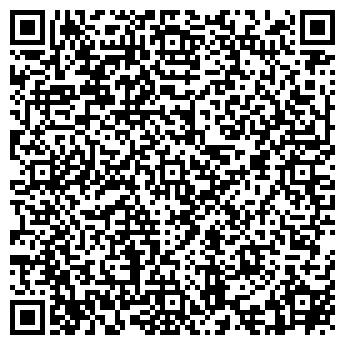 QR-код с контактной информацией организации АНТИКВАРУС