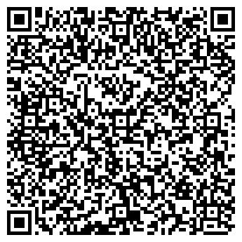 QR-код с контактной информацией организации БОГДАН, КОНЦЕРН, ЗАО