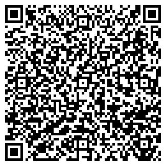 QR-код с контактной информацией организации ЭВМ-ИНФОРМ
