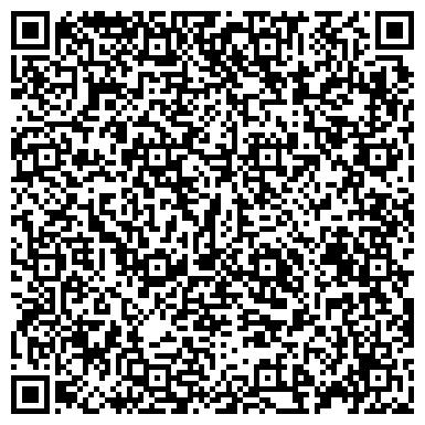 """QR-код с контактной информацией организации ГБУ """"Жилищник района Крылатское"""" (ОДС-30)"""