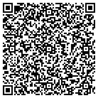 QR-код с контактной информацией организации ГП ПАКОЛЕ-УКРАИНА