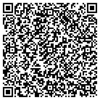 QR-код с контактной информацией организации ПОДГОРЬЕ