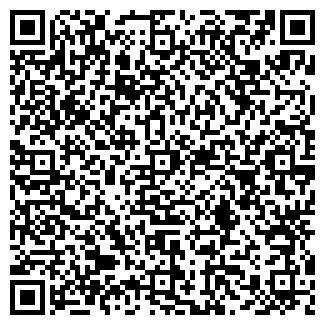 QR-код с контактной информацией организации ПАТРИОТ-К