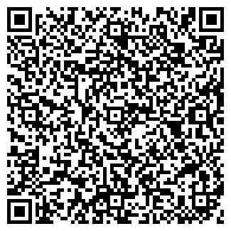 QR-код с контактной информацией организации ООО МОДЕМ ЛТД
