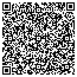 QR-код с контактной информацией организации ООО КЕДР