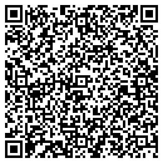 QR-код с контактной информацией организации БИКОД