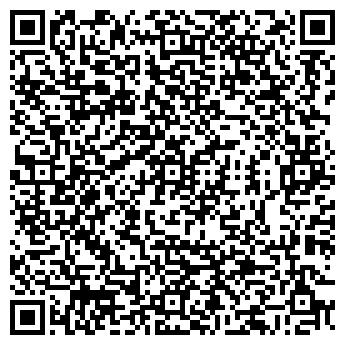 QR-код с контактной информацией организации ОЛМИС-СТАЛЬКОН
