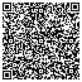 QR-код с контактной информацией организации ШВЕЙНИК, ООО