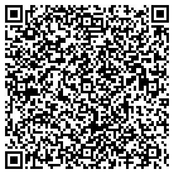 QR-код с контактной информацией организации ООО СТАНДАРТ ЛТД, ПФ