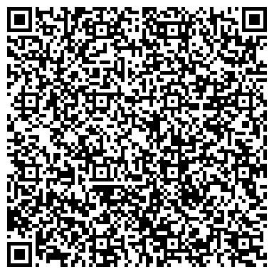 QR-код с контактной информацией организации ОАО ДРУЖБА, ГОСТИНИЦАМАРИУПОЛЬСКИЙ МЕТКОМБИНАТ ИМ.ИЛЬИЧА