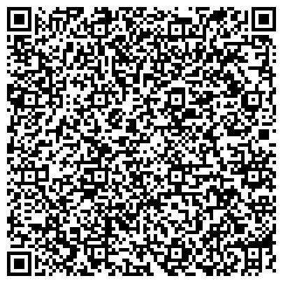 QR-код с контактной информацией организации ОБЩЕСТВЕННАЯ ПРИЁМНАЯ ДЕПУТАТА ГОСУДАРСТВЕННОЙ ДУМЫ РФ ОСАДЧЕГО СЕРГЕЯ ЮРЬЕВИЧА