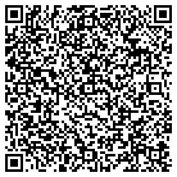 QR-код с контактной информацией организации ХО САЙ ТОО