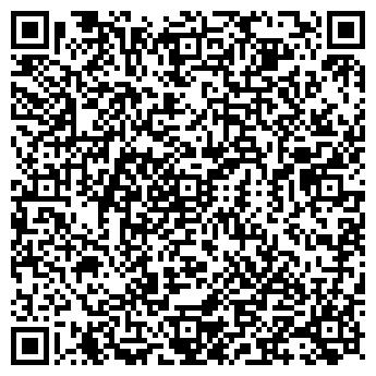 QR-код с контактной информацией организации КАУЗА ТОО