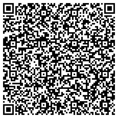 QR-код с контактной информацией организации СТОМАТОЛОГИЧЕСКАЯ ПОЛИКЛИНИКА № 9