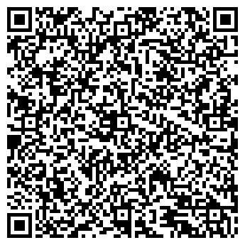 QR-код с контактной информацией организации ИНВЕСТ К
