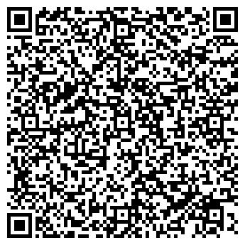 QR-код с контактной информацией организации ГЕРМЕС-ЛАДА