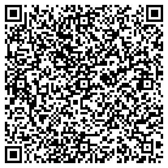 QR-код с контактной информацией организации АВТО ЛЮКС