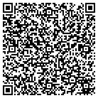 QR-код с контактной информацией организации АВТО-ДЖЕМ