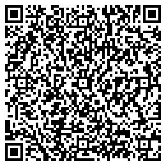 QR-код с контактной информацией организации АДМИРАЛ