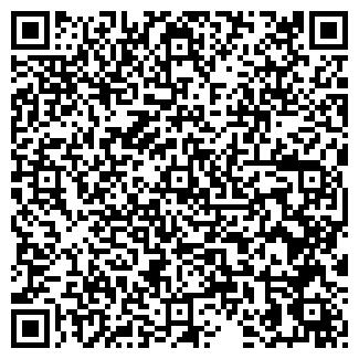 QR-код с контактной информацией организации КВЭМ