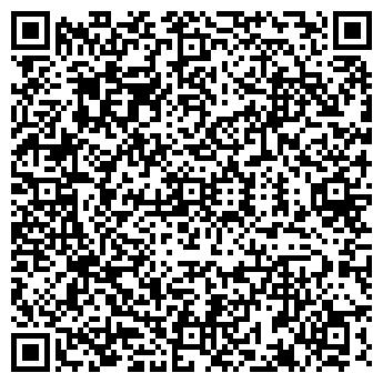 QR-код с контактной информацией организации МАСТЕР ДИСК