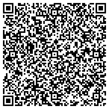 QR-код с контактной информацией организации АДВОКАТСКАЯ ЛИГА МКА