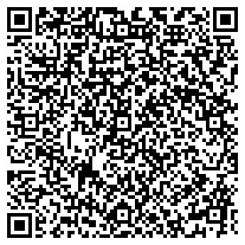 QR-код с контактной информацией организации ХЛАДОТЕХНИКА ТОО