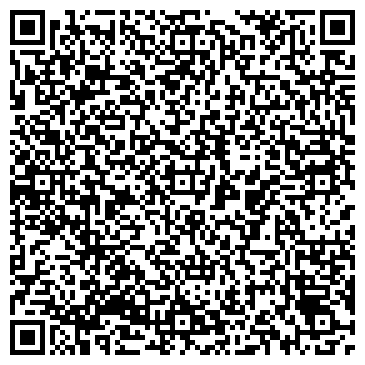 QR-код с контактной информацией организации АКАДЕМИЯ ЖИЛИЩНО-КОММУНАЛЬНОГО ХОЗЯЙСТВА, ГП