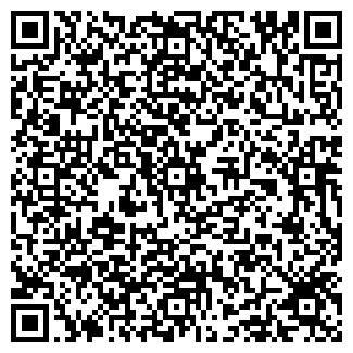 QR-код с контактной информацией организации АРТ ГРИН, ЧП
