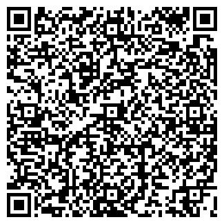 QR-код с контактной информацией организации НИДАН+