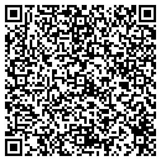 QR-код с контактной информацией организации ООО КВАДРО