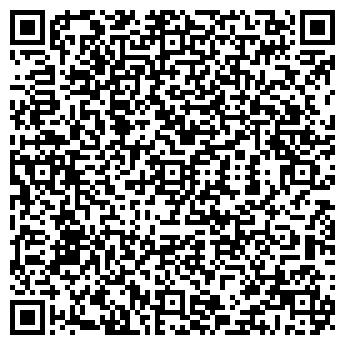 QR-код с контактной информацией организации БЕРЕГИВ ХЛЕБ