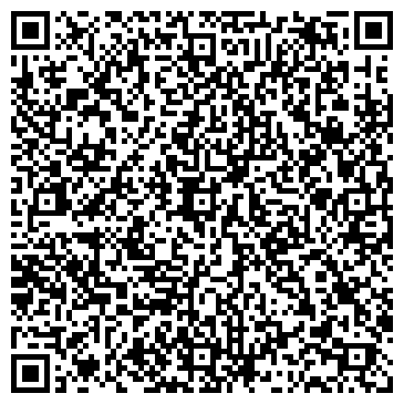 QR-код с контактной информацией организации БЕРЕЗАНСКАЯ РАЙГОСАДМИНИСТРАЦИЯ