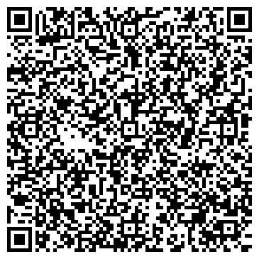 QR-код с контактной информацией организации ГП БЕРШАДСКАЯ РАЙОННАЯ ТИПОГРАФИЯ