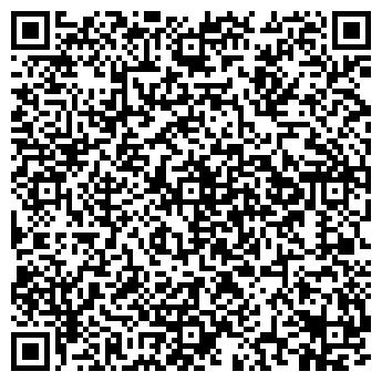 QR-код с контактной информацией организации ПЕРСПЕКТИВА, ЧП
