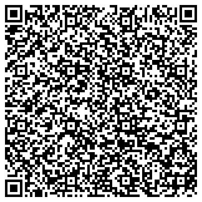QR-код с контактной информацией организации БОРИСЛАВСКИЙ ЗАВОД ИСКУССТВЕННЫХ АЛМАЗОВ И АЛМАЗНОГО ИНСТРУМЕНТА, ОАО