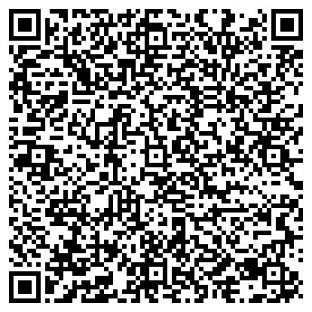 QR-код с контактной информацией организации АНТЕКС-У ЛТД