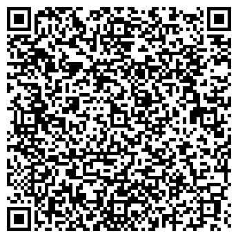 QR-код с контактной информацией организации ООО ПРАЧЕЧНЫЙ СЕРВИС