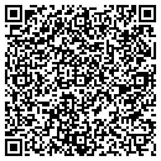 QR-код с контактной информацией организации КЕРАМИК