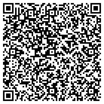 QR-код с контактной информацией организации БАВАРИЯ ГАРДЕН
