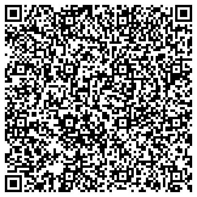 QR-код с контактной информацией организации АСТЕРИОН, ВИННИЦКОЕ РЕГИОНАЛЬНОЕ СПОРТИВНО-КИНОЛОГИЧЕСКОЕ ОБЪЕДИНЕНИЕ