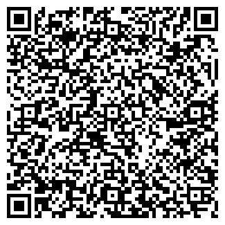 QR-код с контактной информацией организации ООО АЛМАЗ-Б