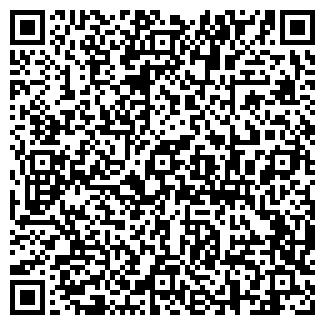 QR-код с контактной информацией организации ЛАДА-СЕРВИС
