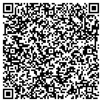 QR-код с контактной информацией организации ДЕЛЬФИН-Д