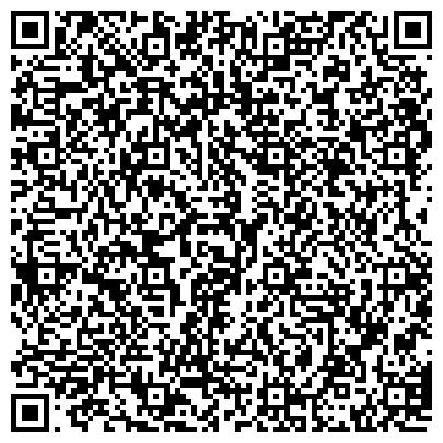 QR-код с контактной информацией организации ОАО ГИДРОСПЕЦФУНДАМЕНТСТРОЙ, ДСУ N634, ДЧПУКРГИДРОСПЕЦФУНДАМЕНСТРОЙ