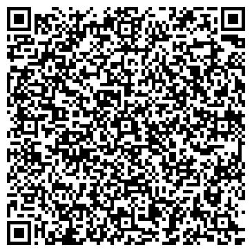 QR-код с контактной информацией организации ООО ПУЛ,(ВРЕМЕННО НЕ РАБОТАЕТ)