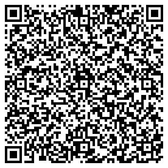 QR-код с контактной информацией организации ООО БАССЕЙН СЕРВИС